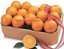 Box of Juicy Orange